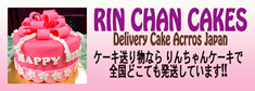 Rin Chan Cakes